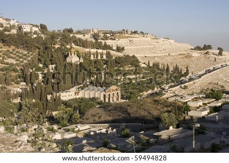 The Mount of Olives in Jerusalem - stock photo