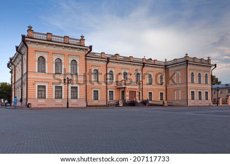 The Museum of lace on the Kremlin square in Vologda - stock photo