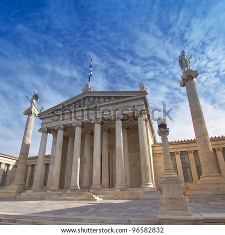 The national academy, Athens Greece - stock photo