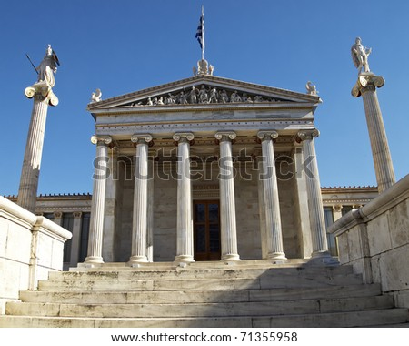 The national academy of Athens, Greece - stock photo