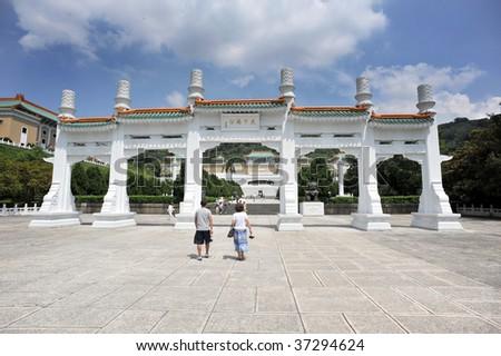 The National Palace Museum Taipei,Taiwan - stock photo
