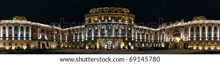 The National Szechenyi Library, Budapest, Hungary - stock photo