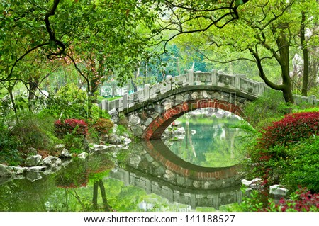 how to build an arched bridge over a pond