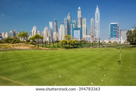 The nature and modern architecture of Dubai,United Arab Emirates - stock photo
