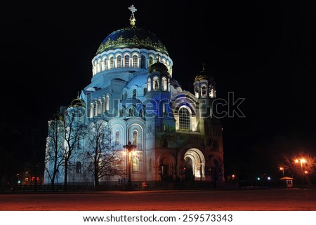 The Naval Russian Orthodox Cathedral of Saint Nicholas in Kronstadt, Russia at night - stock photo