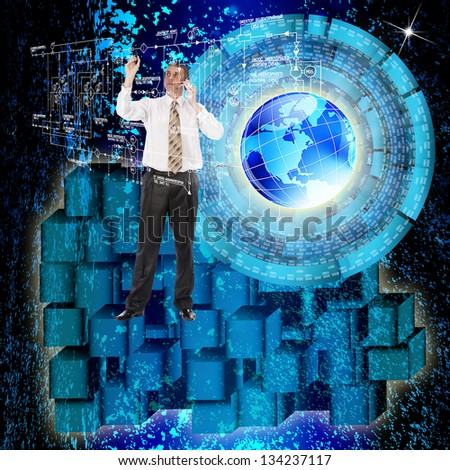 The newest Internet technology.Connection.Cyber security - stock photo