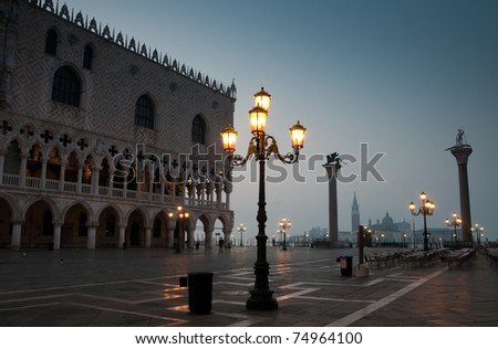The night scene of St Mark's Square, Venice Italy - stock photo