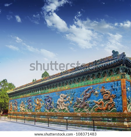 The Nine-Dragon(Long) Wall in Bei Hai park in Beijing - stock photo