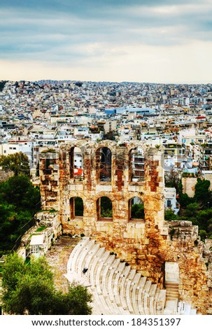 The Odeon of Herodes Atticus view in Athens, Greece - stock photo