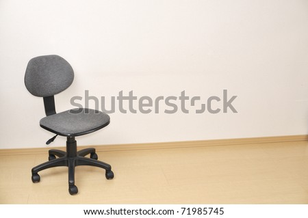 The office chair - stock photo