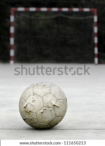 The old ball - stock photo