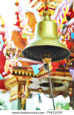 The old bell is hanging on the wall - stock photo