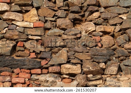 The old damaged wall - stock photo