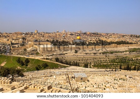 the old Jewish cemetery on the Mount of Olives.Jerusalem, Israel - stock photo