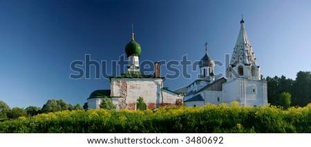 The old orthodox church. Russia, Pereslavl-Zalessky. - stock photo