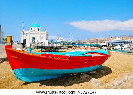 The old port of Mykonos island - stock photo