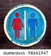 The Old sign restroom of male and female - stock photo