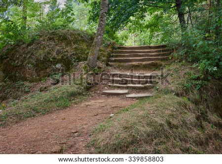 The old, thrown stairway in park of the city of Kislovodsk. Northern foothills of Greater Caucasus - stock photo