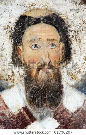 The oldest preserved portrait of Saint Sava, first Serbian archbishop, fresco from the  Ascension church of Mileseva monastery, foundation of Serbian king Vladislav, between 1222 and 1228 - stock photo