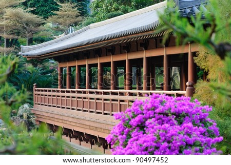 The oriental temple of absolute perfection in Nan Lian Garden, Chi Lin Nunnery, Hong Kong - stock photo