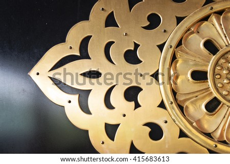 The ornament on the gate of Senso-ji temple - stock photo