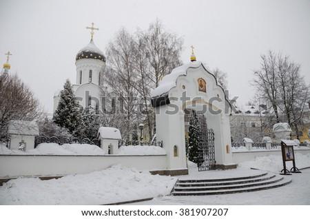 The Orthodox Church in Belarus. St Elisabeth monastery - stock photo