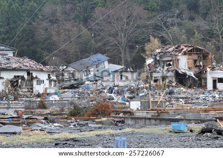 The outbreak of the unprecedented Great East Japan Earthquake and tsunami - stock photo