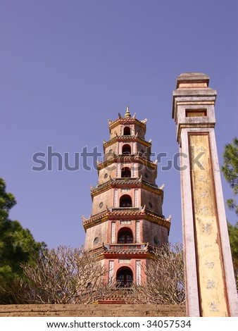 The pagoda of Thien Mu at the perfume (Huong) river in Vietnam - stock photo
