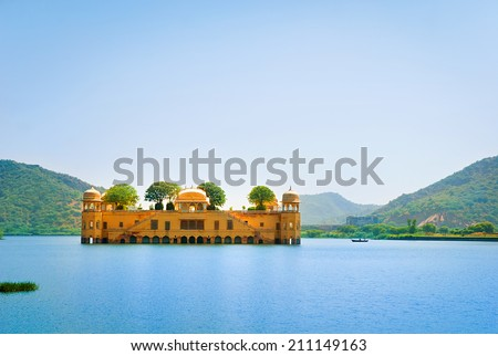 The palace Jal Mahal. Jal Mahal (Water Palace) was built during the 18th century in the middle of Man Sager Lake. Jaipur, Rajasthan, India.  - stock photo