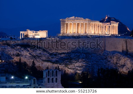 The Parthenon is a temple of the Greek goddess Athena, whom the people of Athens considered their protector. Acropolis. - stock photo
