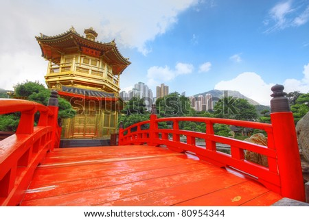 The Pavilion of Absolute Perfection in the Nan Lian Garden, Hong Kong. - stock photo