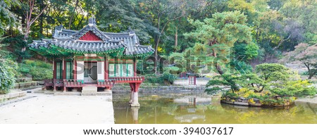 The Pavillion at secret garden of Changdeokgung palace in Seoul,  Changdeokgung is one of the Five Grand Palaces of the Joseon Dynasty. - stock photo