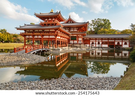 The Phoenix Hall of Byodo-in Temple in Kyoto, Japan  - stock photo