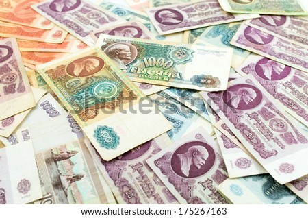 The photo of old Russian ruble banknotes. Image can be used as background. - stock photo