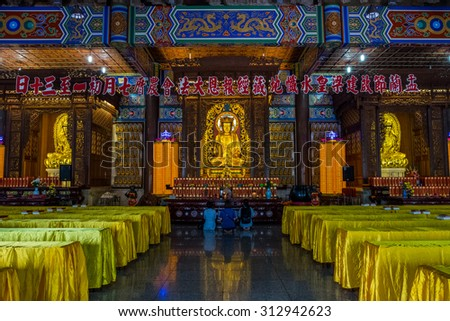 "The Praying hall at The Kek Lok Si Temple ""Temple of Supreme Bliss""  a Buddhist temple situated in Air Itam in Penang - stock photo"