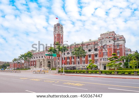 The Presidential Office Building in Taipei, Taiwan - stock photo