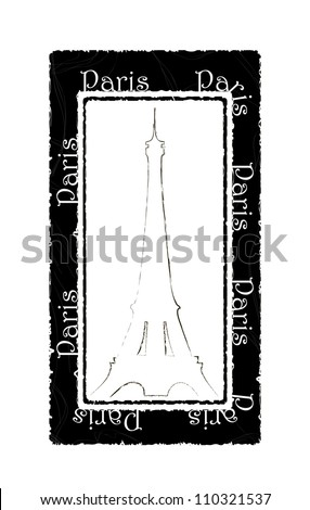 The press with the abstract Eiffel Tower - stock photo
