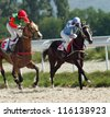 """The race for the prize of the """"Pyatigorsk"""",Northern Caucasus. - stock photo"""