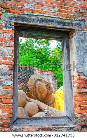 The Reclining Buddha at Ayutthaya old city in Thailand. - stock photo