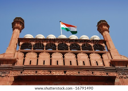 The Red Fort in in Delhi, India is a World Heritage monument - stock photo