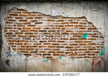 The remaining part of concrete wall that has been wrecked - stock photo