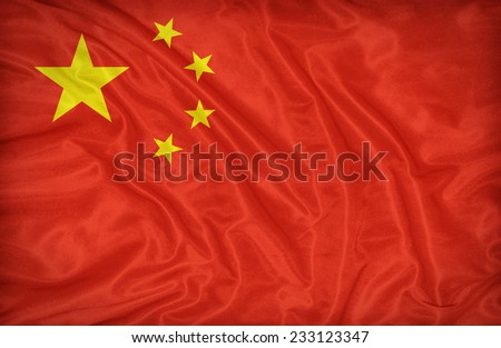 The Republic of China flag pattern on the fabric texture ,vintage style - stock photo