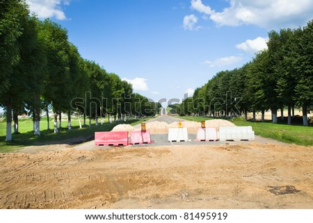 The road closed for movement on which restoration works are spent - stock photo