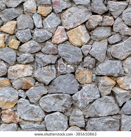 the Rock wall seamless texture. - stock photo