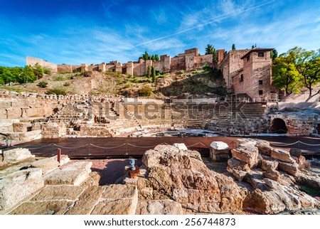 The Roman Theatre in Malaga. Andalusia, Spain - stock photo