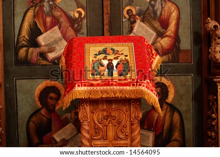 The rostrum in a orthodox church, Russia - stock photo