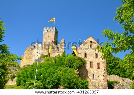 The Rotteln castle is the third largest castle ruin in Baden. The ruins of the fortress are situated on a widely visible forested hill. - stock photo