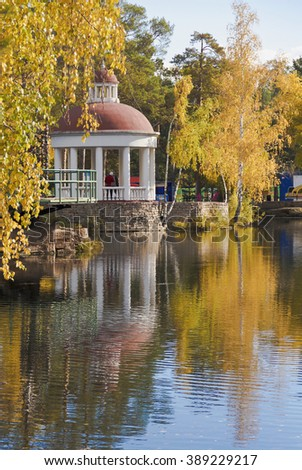 The rotunda in the picturesque autumn Park.Chelyabinsk.Russia. - stock photo