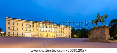 The Royal Palace at night in Oslo, Norway. - stock photo