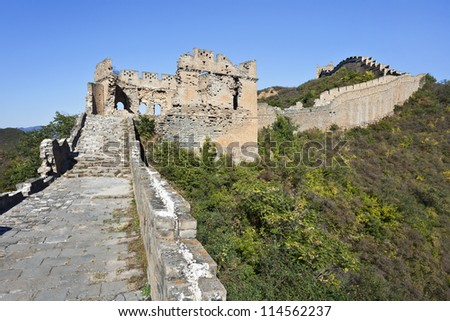 The ruins of a watchtower at Jinshanling Great Wall, 120 KM northeast from Beijing. - stock photo